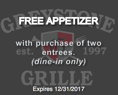 Expires 12/31/17